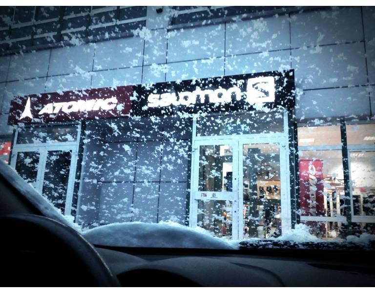 Specjalistyczny sklep narciarski, czy narciarski sklep internetowy?