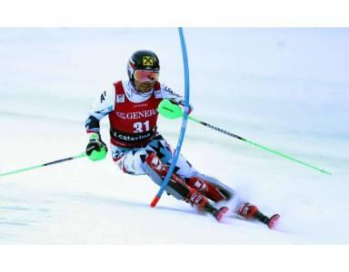 Narty Slalomowe